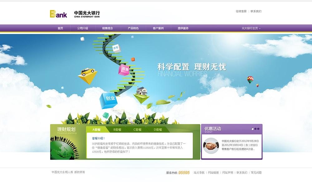由clh深圳网页设计,深圳网站设计荣誉出品.