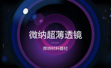 摩方材料官方網站企業品(pin)牌網站建設案例