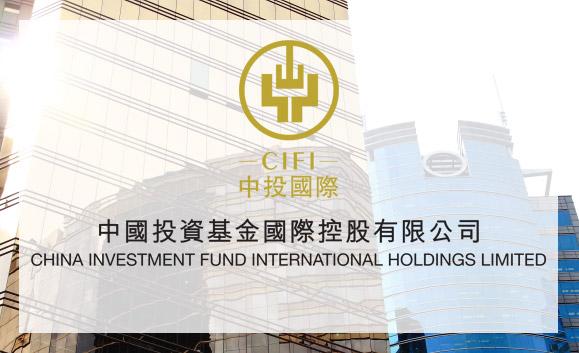 签约:中国投资基金国际控股有限公司-深圳网站建设公司clh